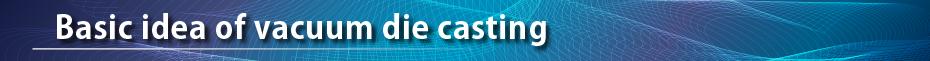 Basic idea of vacuum die casting
